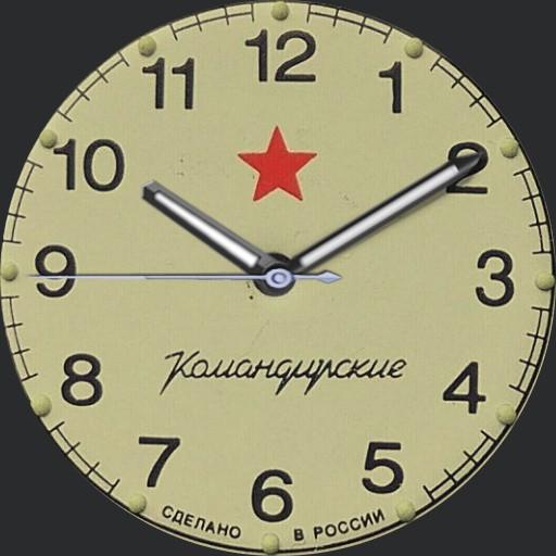 Diz Soviet