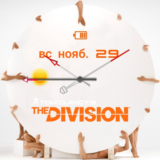 division ring