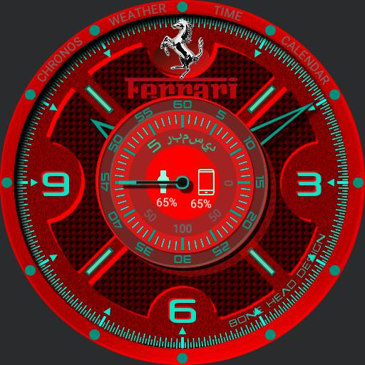 Red Ferrari watch clock