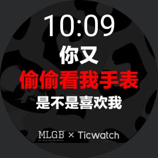 MLGBatch