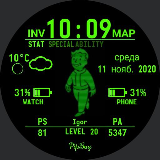 Fallout Pip-Boy 4 Copy