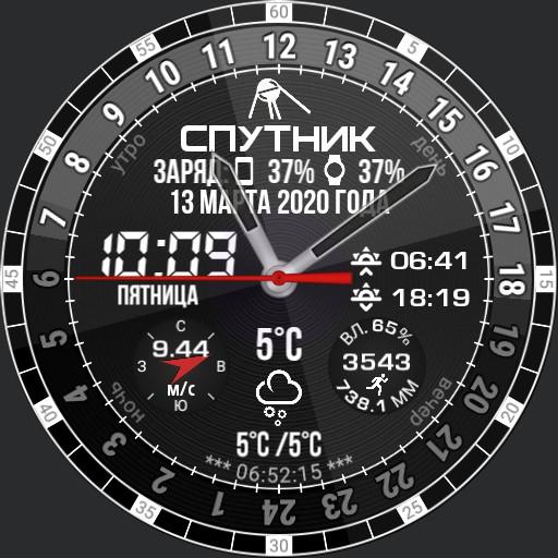 Z2. sputnik 24 SRSS II