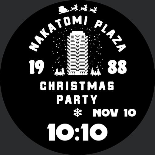 Nakatomi Christmas 88