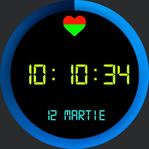 Simple digital watch