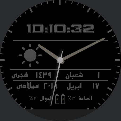 Black and Gold Arabic watch Copy