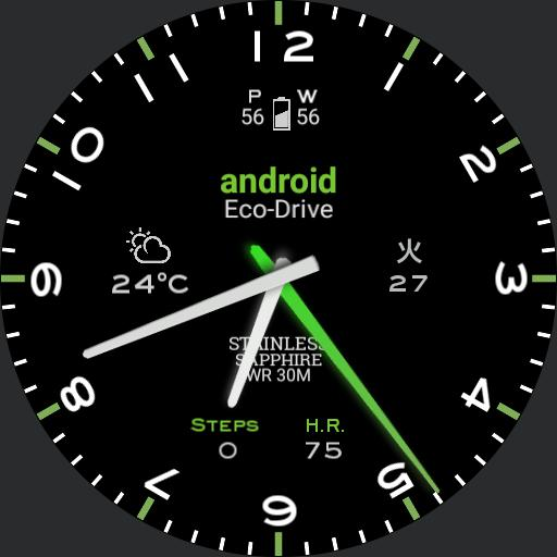 android Sport Green