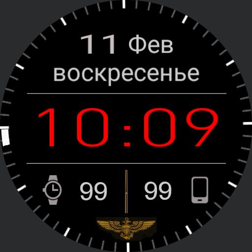 Minimal watch_mod. V2