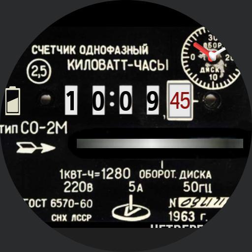 Counter1963