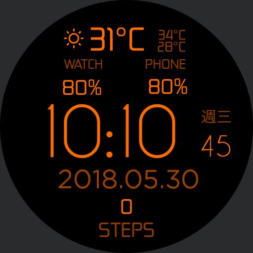Simple Black Essentials with step counter_v2
