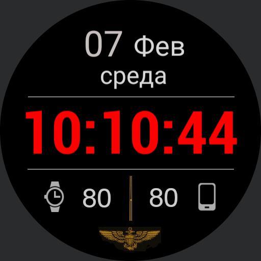 Minimal digital watch