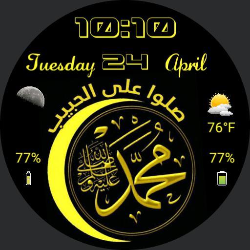 Arabic Watch 1.00 5-MTD USA
