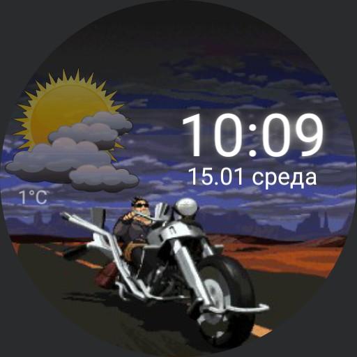 Full throttle watch