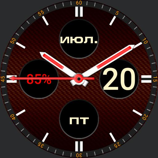 My watch 2.4
