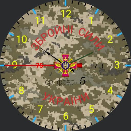 Ukraine Army Standart