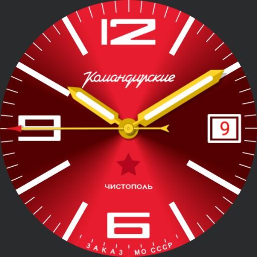 Vostok Komandierskie Chistopol Red Star