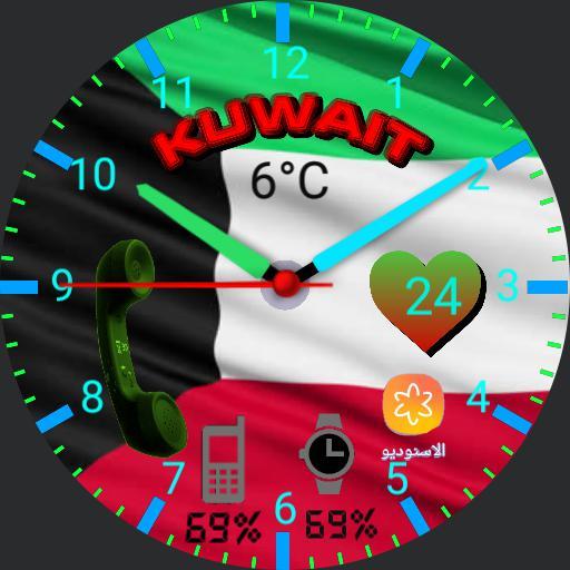 Kuwait Abo kassem