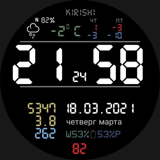 Ticwatch pro simple digi