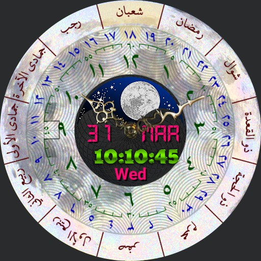 Hijri Calendar 6Aug2020 Copy