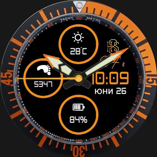 H8S Samsung orange