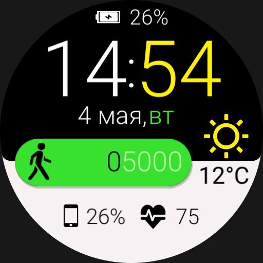 Digital watch sport