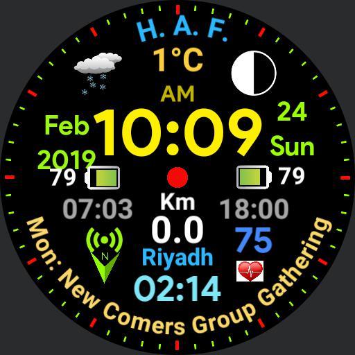 Digital Watch - Gear S3