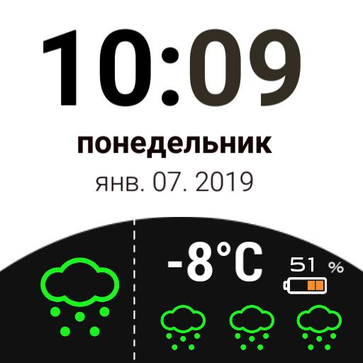 Weather Watchface free