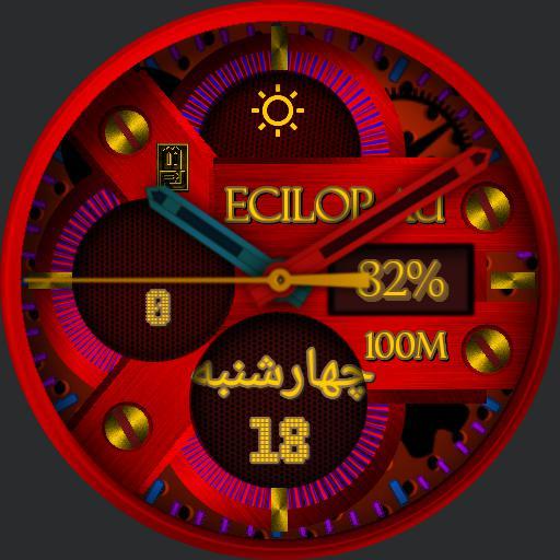 eciloP au JBEAU260419 Copy