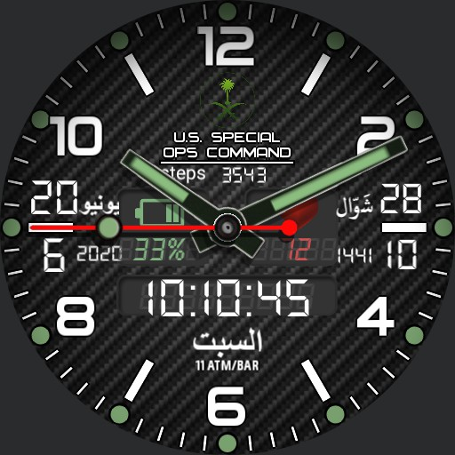 Arabic watches