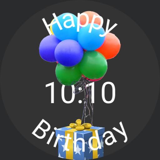 helium happy birthday balloons