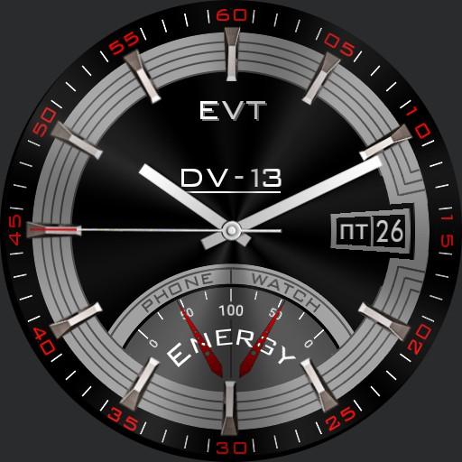 EVT DV-13 Energy