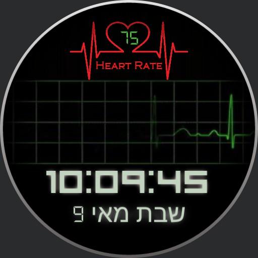 EKG smart watch