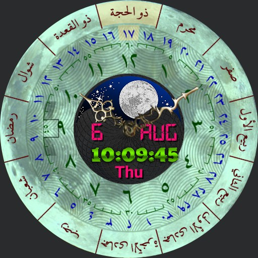 Hijri Calendar watch