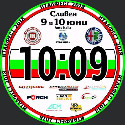 Italfest Bulgaria 2018