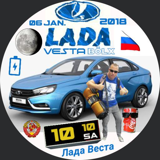 Lada Vesta for Gear S2 und S3