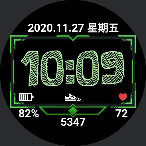 HAO 20201127