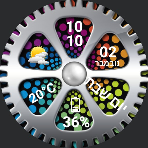 wheel of colors animated