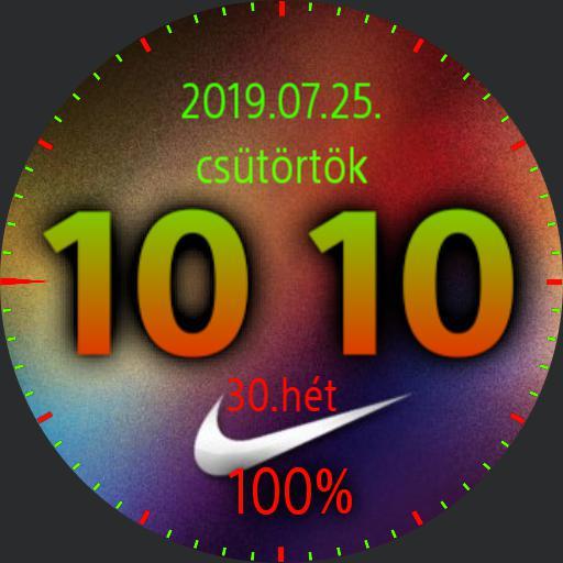 Nike v.