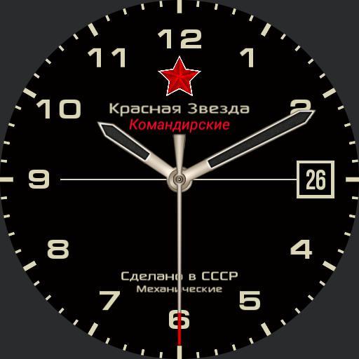 Red Star Analog