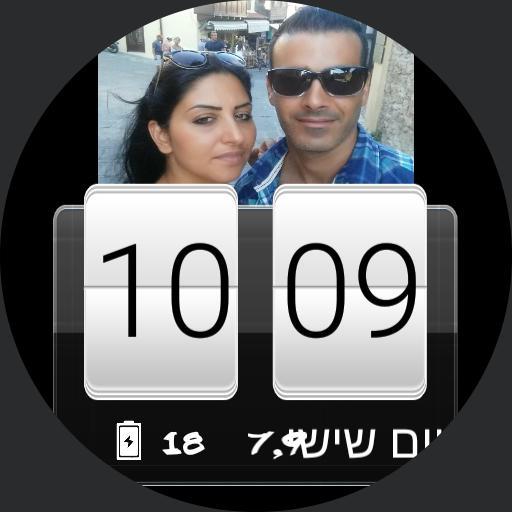 HTC love2