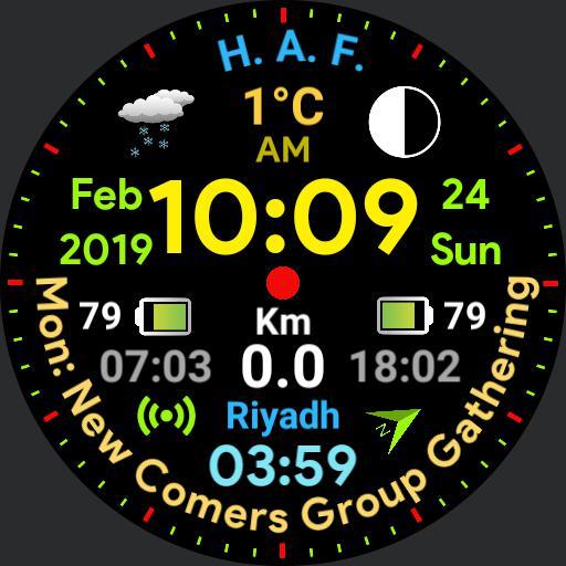 Digital Watch - Wear OS V