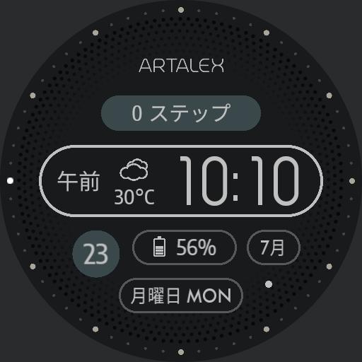 ARTALEX Numbers And Japanese