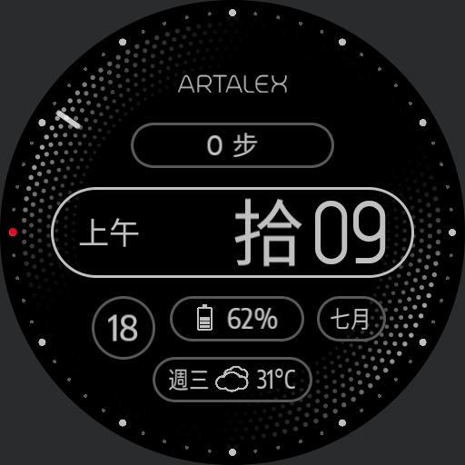 Artalex Black Panther Chinese