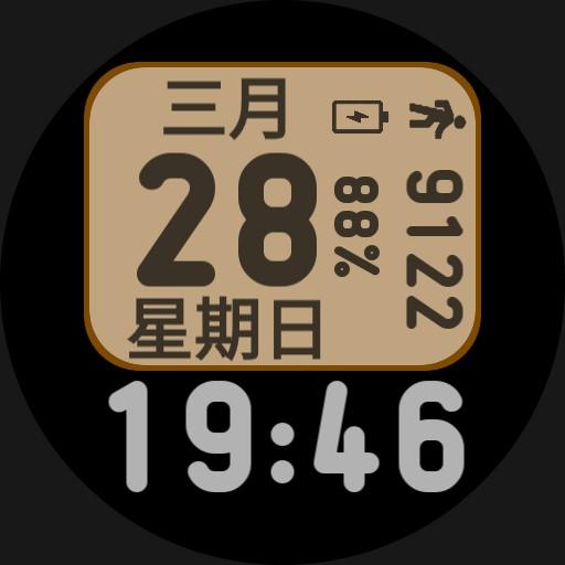 HAO 20210326 v2