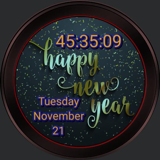 KReB New Year