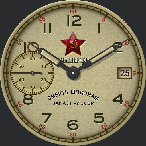 "Raketa Komandirskie ""Death to Spies"" C.1980s"