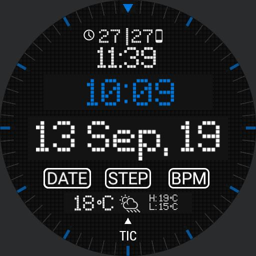 Ticwatch E Digital Copy