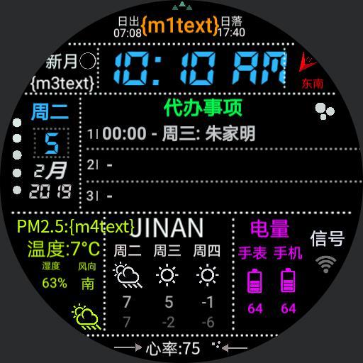 China Jinan Jamin Zhu