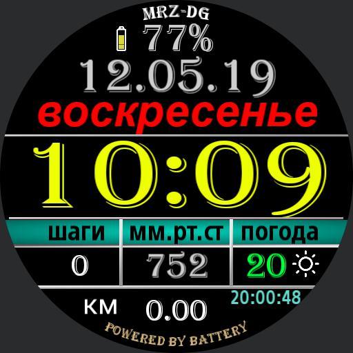 MRZ--DG