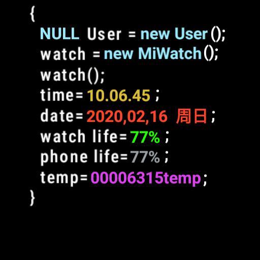 C language code
