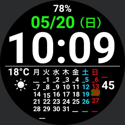 TimeAndCalener Copy